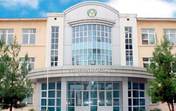 Прием 2020: Как проходил процесс приема в Узбекский государственный университет физической культуры и спорта? Какое количество абитуриентов желающих стать студентами?