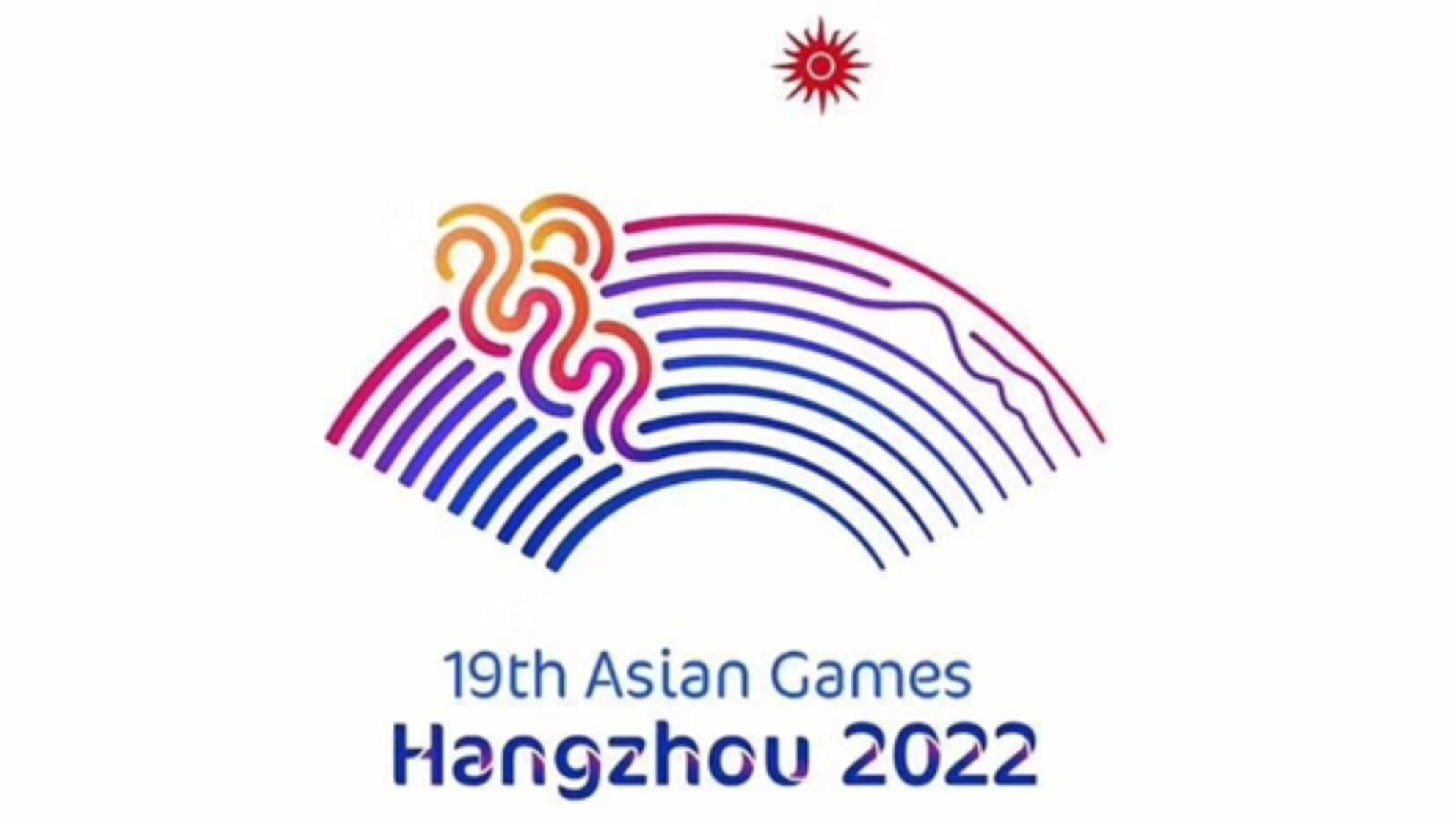 История Азиатских Игр.